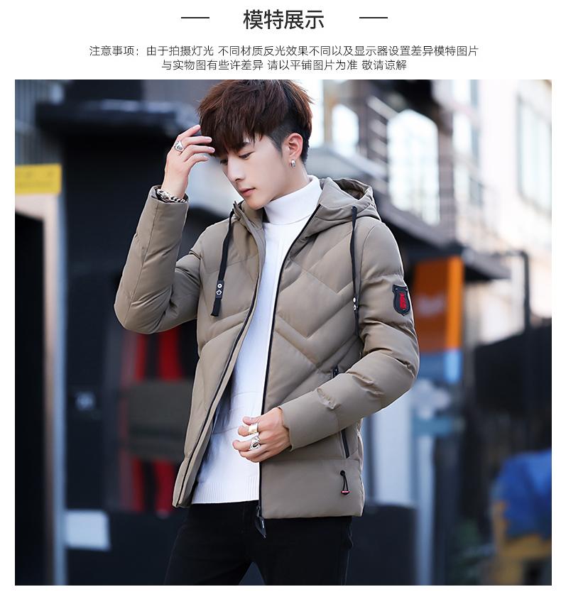 Down jacket men's short winter thick coat 2020 new 100 handsome tide brand men decoration body Korean version of cotton clothing 49 Online shopping Bangladesh
