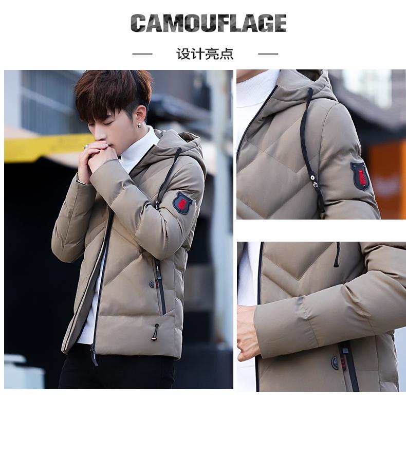 Down jacket men's short winter thick coat 2020 new 100 handsome tide brand men decoration body Korean version of cotton clothing 45 Online shopping Bangladesh