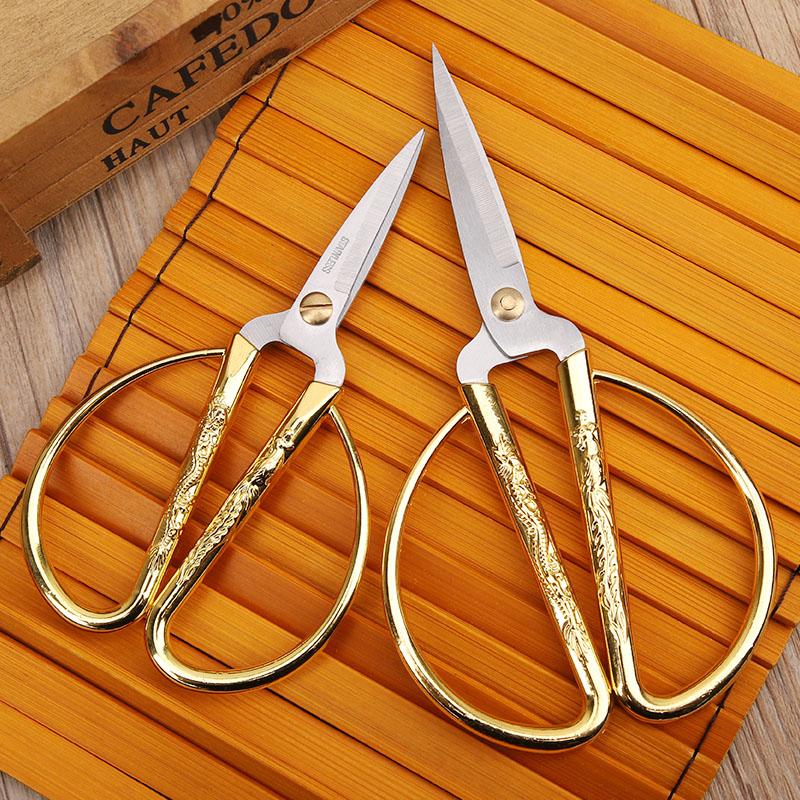 龙凤合金裁布剪刀家用办公不锈钢裁缝剪厨房开业婚礼强力婚庆剪刀