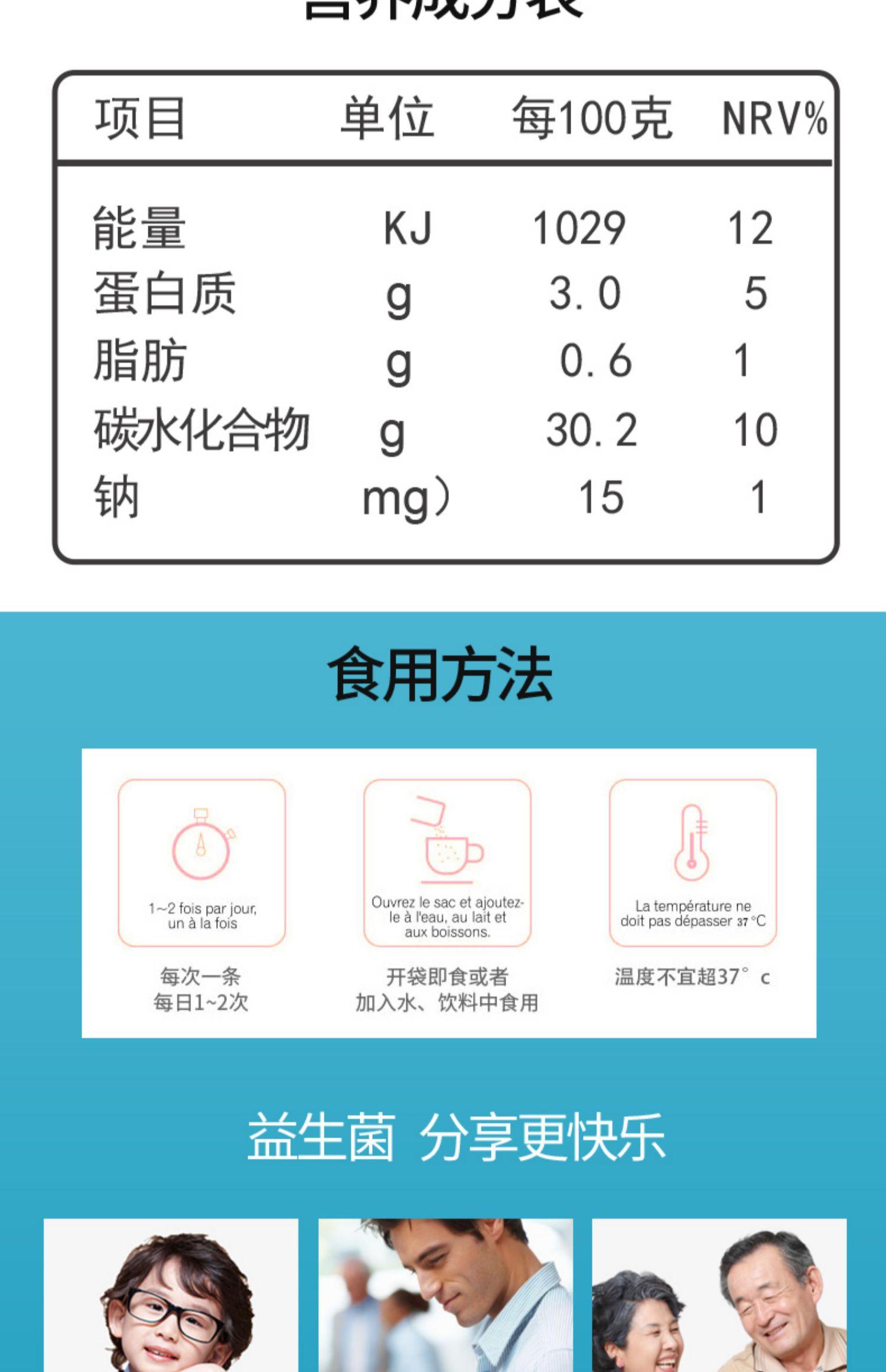 【第二件0.1元】益生菌冻干粉2盒40条