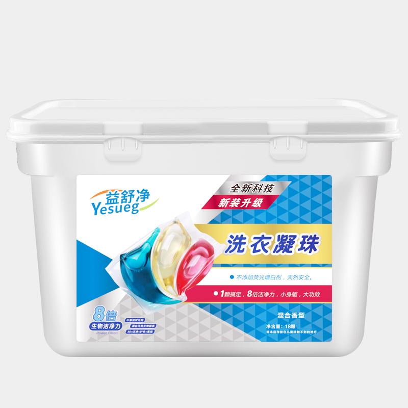 ¥12.90 网红洗衣凝珠香水型抑菌40颗
