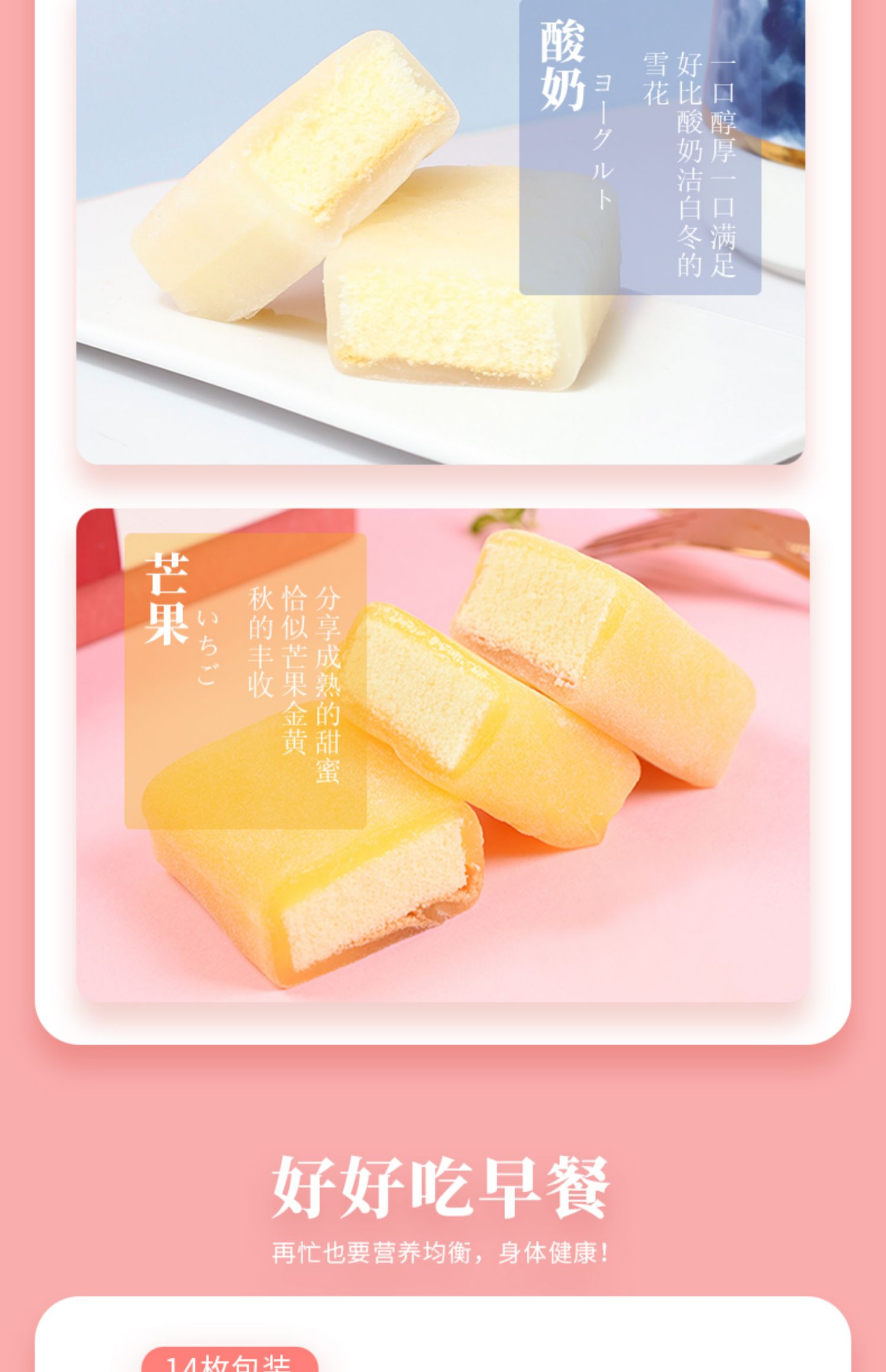 【鑫鹭】现做冰皮蛋糕700g