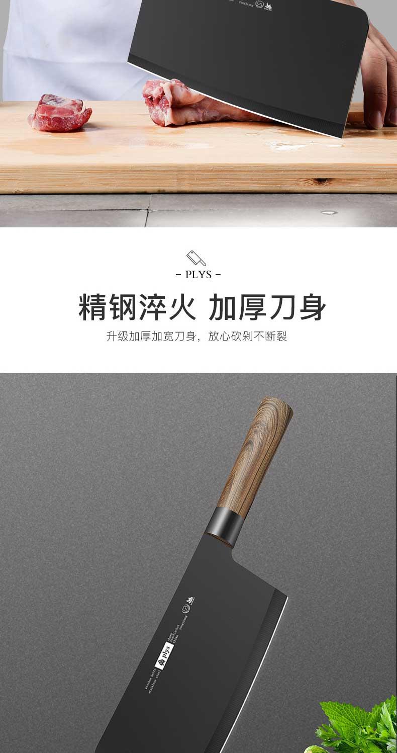 德国菜刀菜板刀具厨房全套家用厨具套组组合切片刀主厨刀酒店专用详细照片