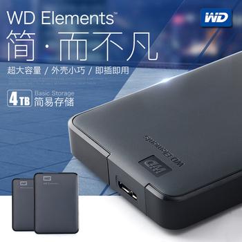 Hi-Fi системы,  DSD мать звонкий источник жесткий диск WD запад данные 4T высокоскоростной жесткий диск, цена 11301 руб