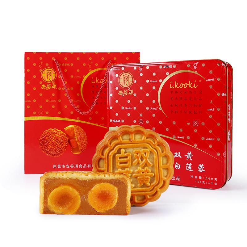 广式双黄月饼蛋黄白莲蓉高档礼盒装