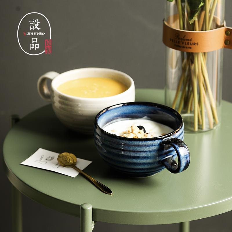 设品 螺纹燕麦片碗ins风早餐带耳手把陶瓷碗家用单个学生带勺子