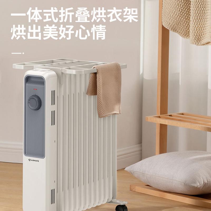 无风不干燥,2200w大功率全屋供暖:艾美特 13片电热油汀取暖器