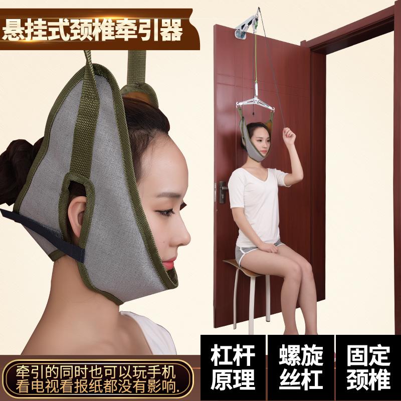 永辉颈椎牵引器家用颈部椅医用劲椎病治疗仪吊脖子神器矫正拉伸架