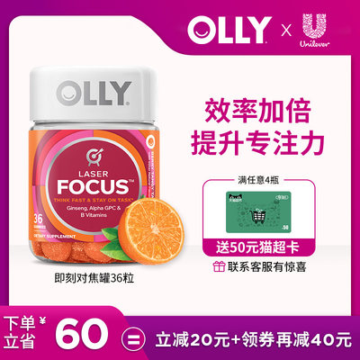 OLLY improves focus on American ginseng vitamin focus, clear thinking, 36 gummies