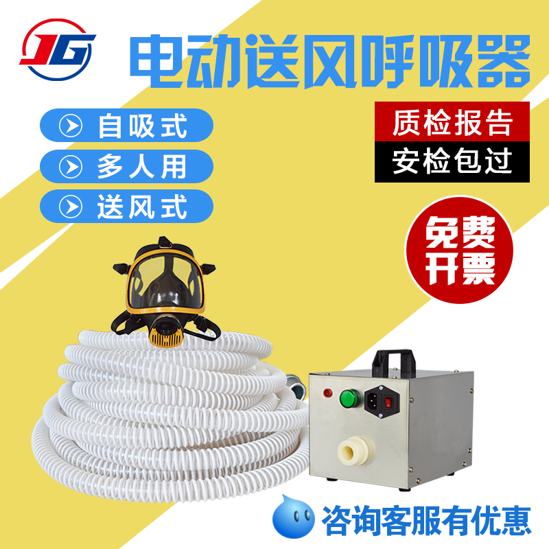 Single double electric air-delivering long 唿 suction suction self-suction filter long-tube 唿 suction pump forced air feed