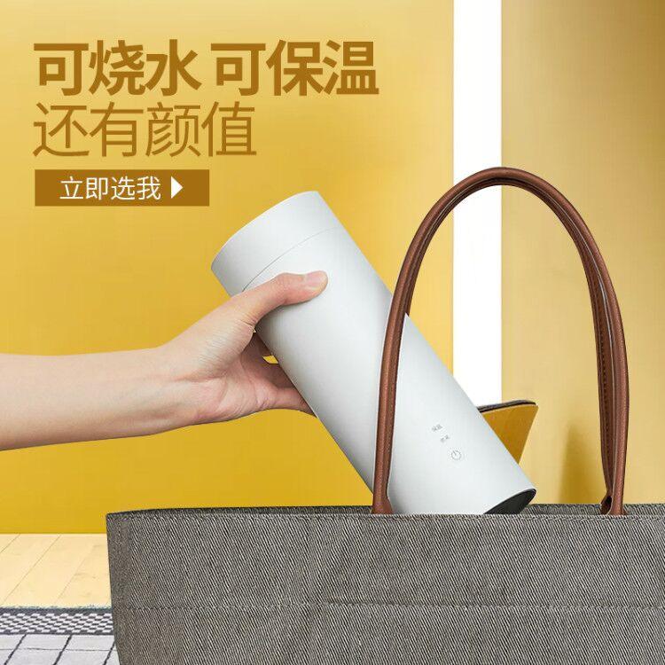 小米生态链 云米 YM-K0401 电热水杯 400ml 天猫优惠券折后¥129包邮(¥169-40)