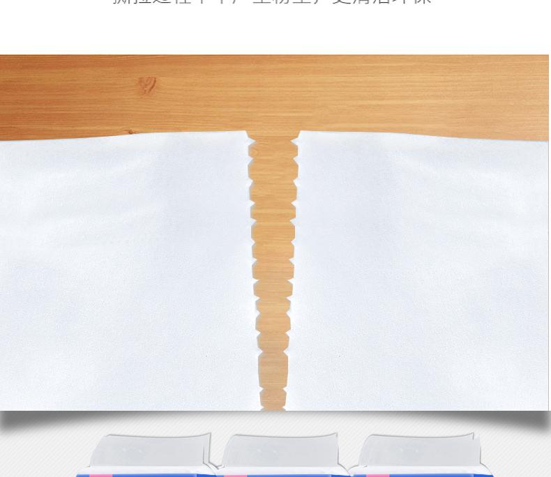维柔卷原木卫生纸家用实惠装捲筒卫生纸卫生纸捲筒纸整箱批卫生纸特价纸巾详细照片