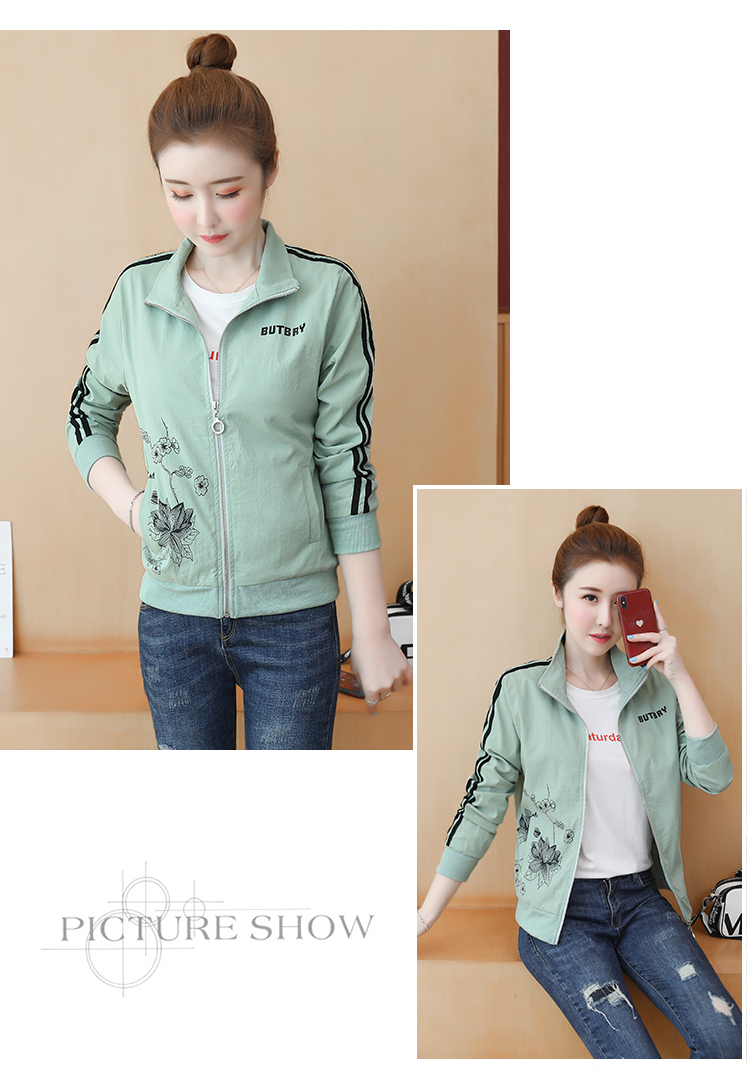Spring and autumn short women's windshield 2020 new small style loose casual embroidered jacket jacket jacket 52 Online shopping Bangladesh