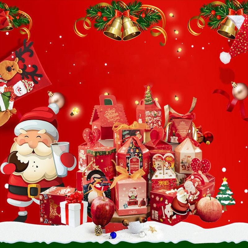 圣诞苹果盒平安果包装盒平安夜