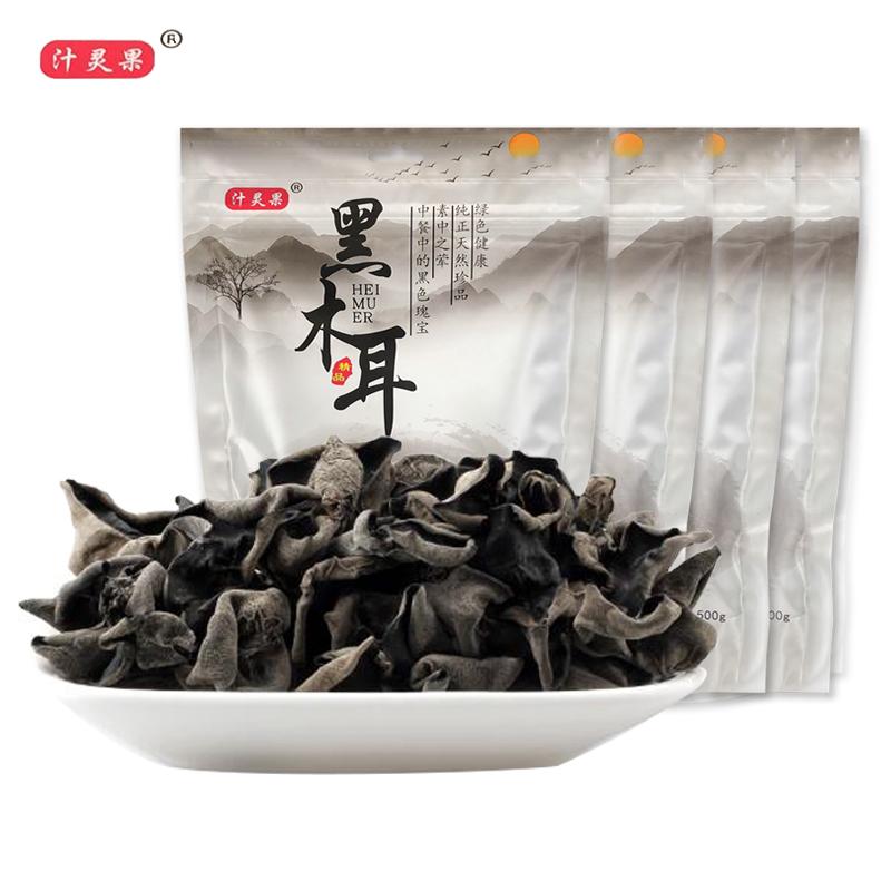 【汁灵果】新货东北特产黑木耳木500g