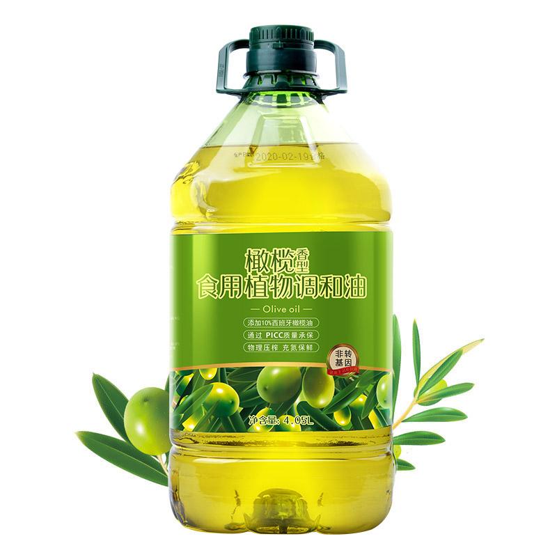 【好运花】橄榄油4L调和油橄榄
