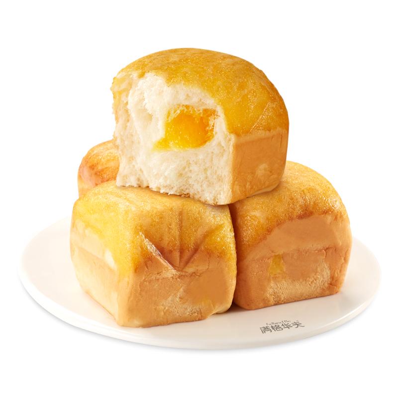 满格华夫软面包早餐网红芝士味椰蓉面包