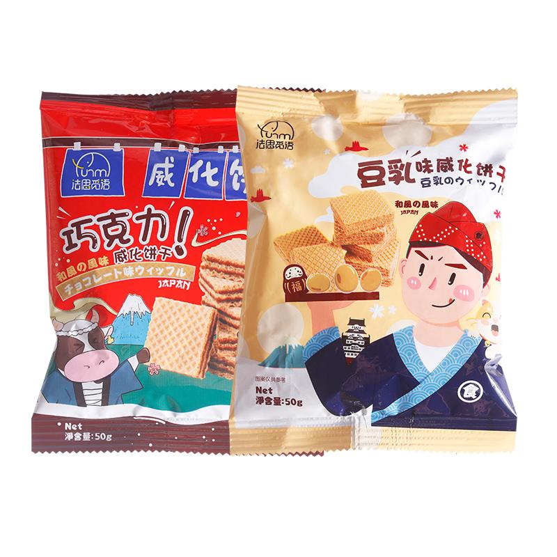 豆乳威化饼干脂卡网红低代餐充饥办公司小吃茶点日本味非进口零食