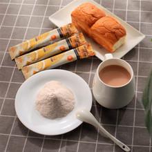 【凯瑞玛】奶茶店专用奶茶粉22g*40条