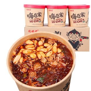 酸辣粉正品嗨吃家重庆粉丝米线方便泡面整箱6桶装速食螺蛳粉12桶