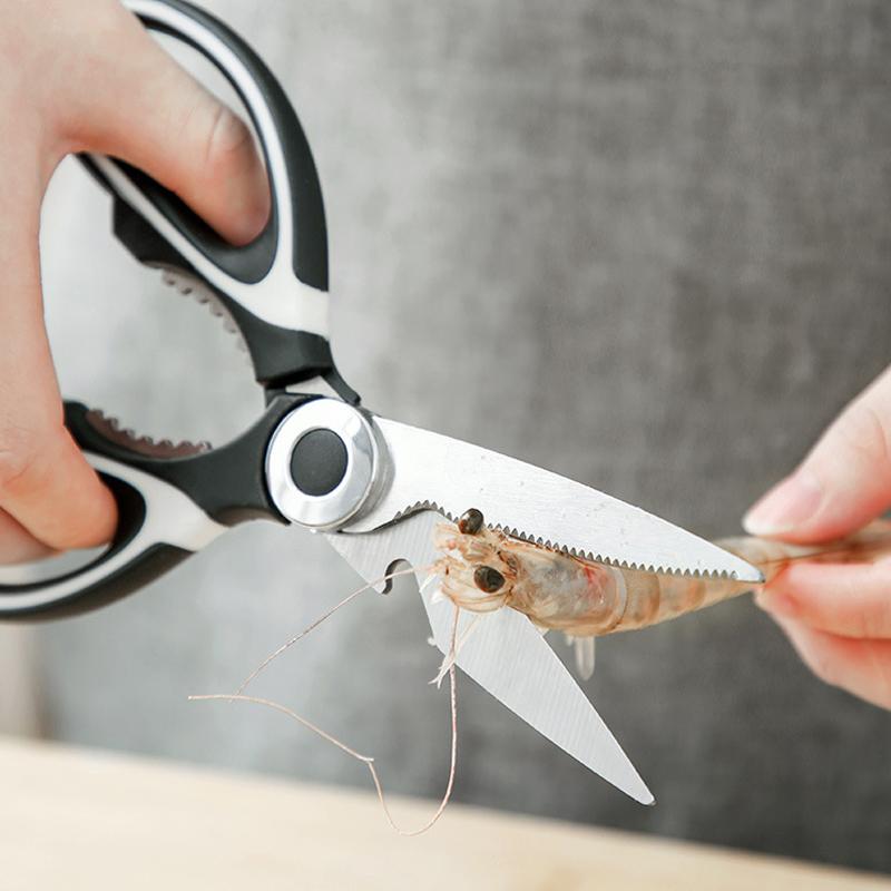造物九号家用厨房剪刀超值三件套