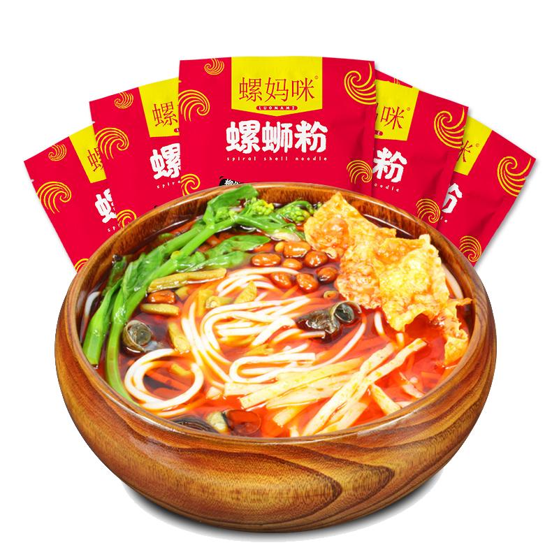 柳州正宗螺蛳粉 螺妈咪螺丝粉320g*5袋装 广西特产美食 酸辣米线-给呗网