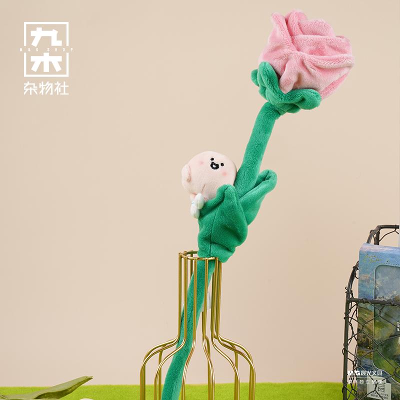 九木杂物社Toppy屁桃花朵毛绒玩具单支花束可爱生日礼物送闺蜜
