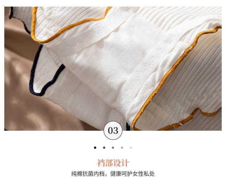 中國代購|中國批發-ibuy99|内裤女可爱白色纯棉甜美无痕中腰全棉档舒适透气提臀蝴蝶结三角裤