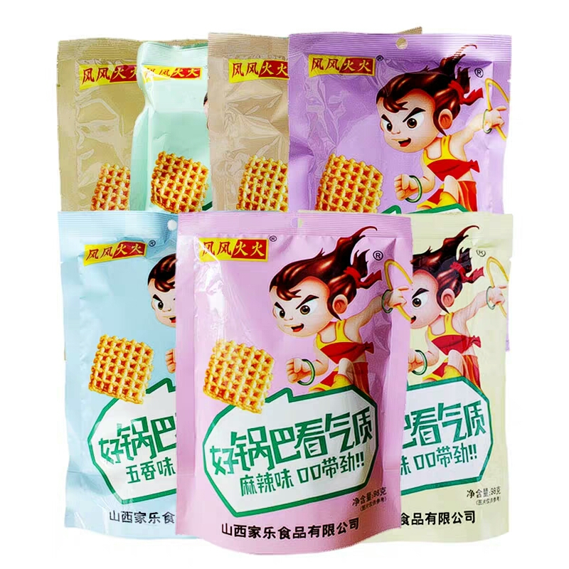 风风火火98g记忆特产味道12包多黄豆大米儿时口味的零食山西锅巴