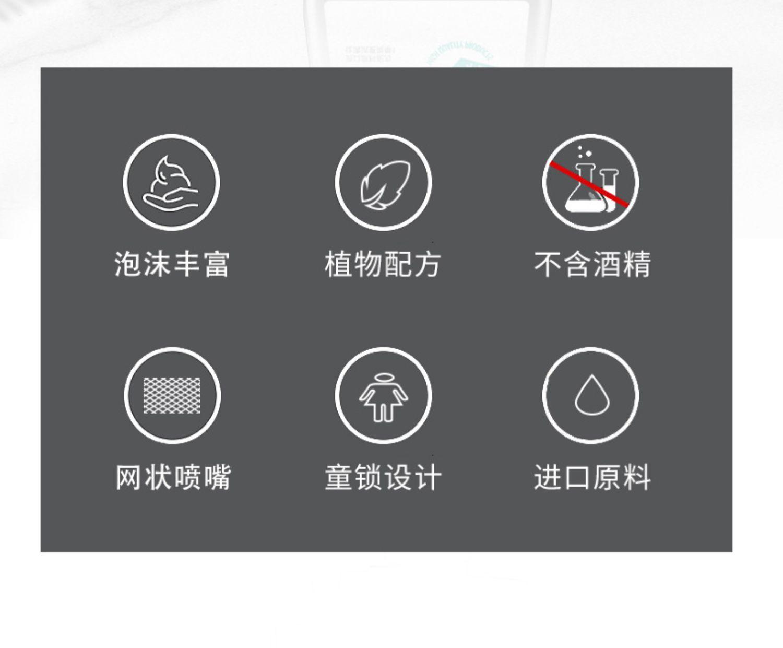 强力马桶清香型洗厕所神器洁厕灵