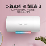 Midea/ Midea F8030-V3SHEY frequency conversion smart electric water heater level one energy-saving household 80 liters