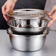 多功能切片神器擦土豆丝刨丝器洗菜沥水篮