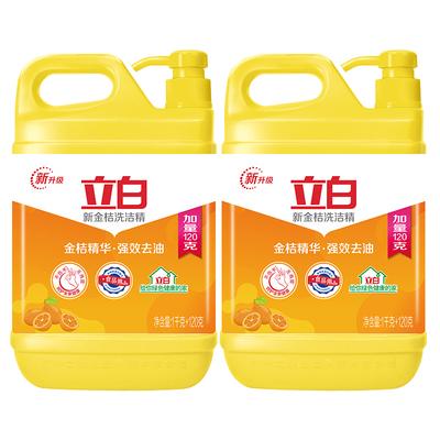 立白金桔洗洁精洗碗精1.12kgX2瓶装金桔精华强效去油用量少不伤手