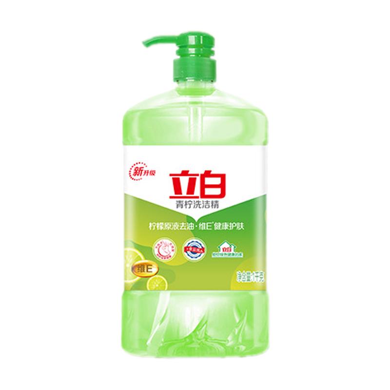 立白青柠洗洁精1kgX2瓶装轻松去油维E护手果蔬专用省水易漂无残留