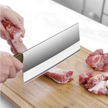 【爱立德】家用厨师专用不锈钢菜刀