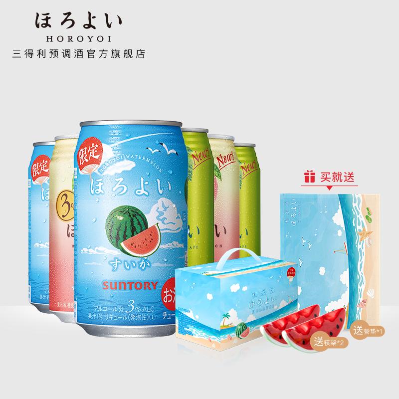 和乐怡预调网红鸡尾酒350mL6罐