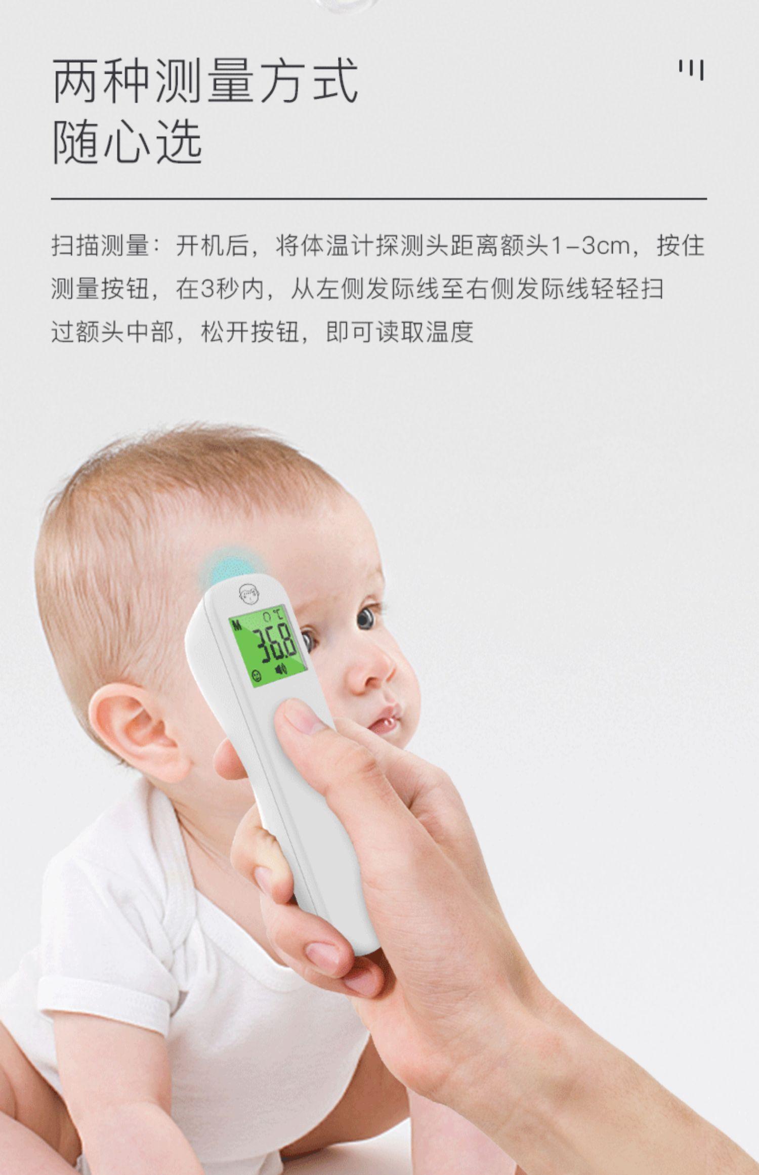 【振海康】体温计家用儿童额温枪