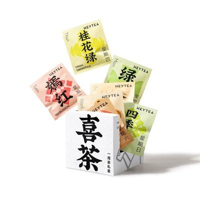 【8点开抢】喜茶 灵感一周茶礼盒7袋泡茶冷泡茶挂耳茶包2盒