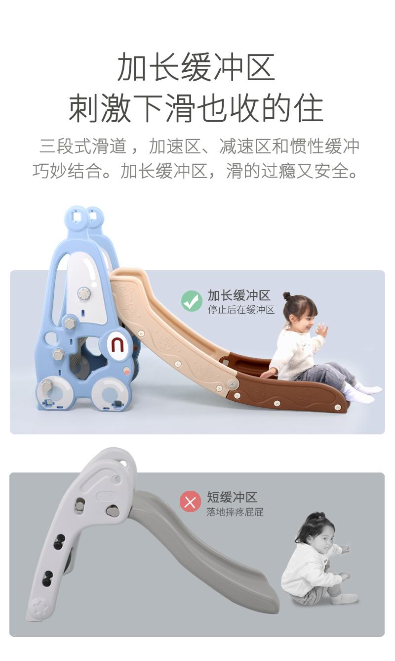 滑梯儿童室内家用小型宝宝汽车滑滑梯秋韆组合加高加长游乐园玩具详细照片