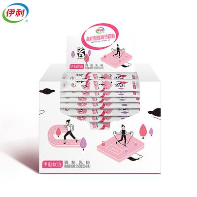 【新品】伊利女士脱脂奶粉高纤维高钙多维生素运动健身营养750g的图片来自淘券快报,领券宝