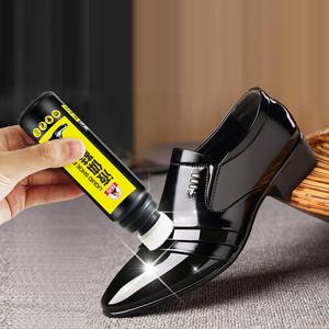 液体皮鞋油黑色棕色无色通用擦鞋神器真皮刷鞋皮衣保养油皮革修复