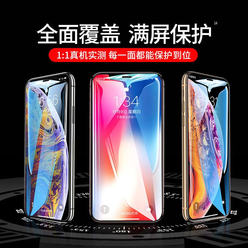 小米10钢化膜8a手机cc9e全屏K30max2s青春note4x高清plus蓝光max/5mix3覆盖k20note7红米se6a4x玻璃note8pro