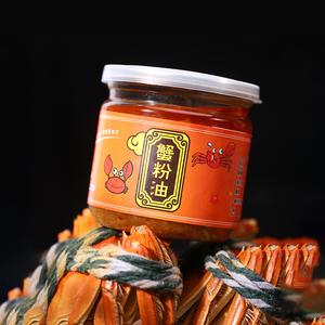 正宗蟹黄酱秃黄油纯蟹黄蟹粉蟹膏酱特级商用拌饭拌面即食蟹肉酱