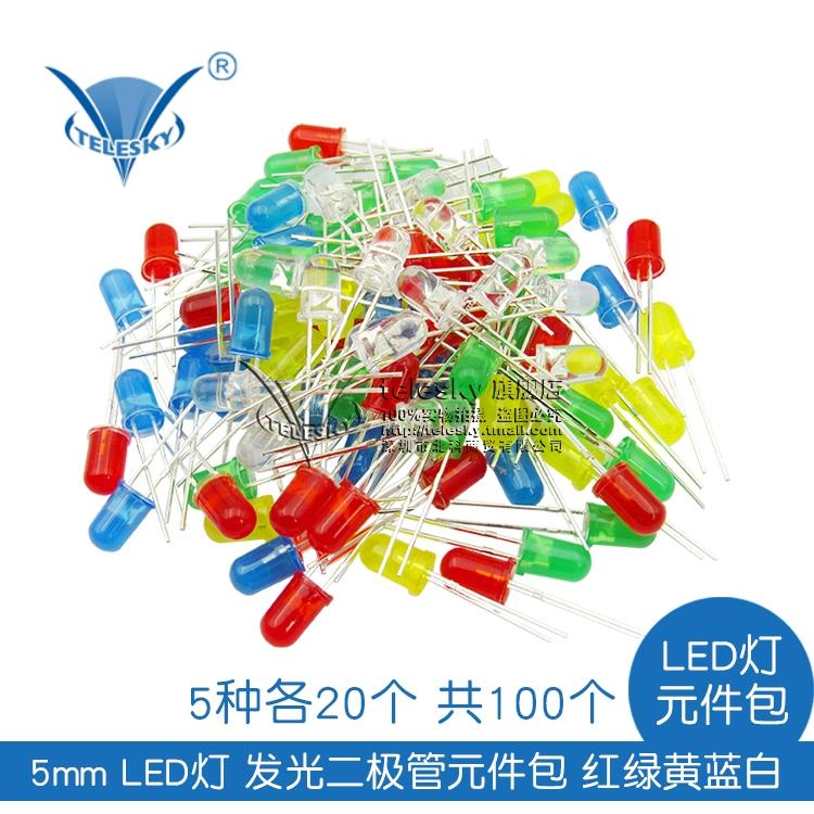 5mm LED лампочка свет два поляк трубка LED юань пакет красный и зеленый желтый и синий белый 5 семена каждый 20 месяцы в целом 100 месяцы