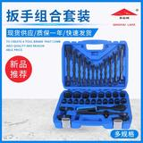 Qinghai Lake 37-piece tool set socket wrench quick auto repair car repair ratchet screwdriver combination small box