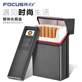 Cigarette box 20-piece portable hard pack cigarette box personality creative men's removable USB rechargeable lighter anti-pressure