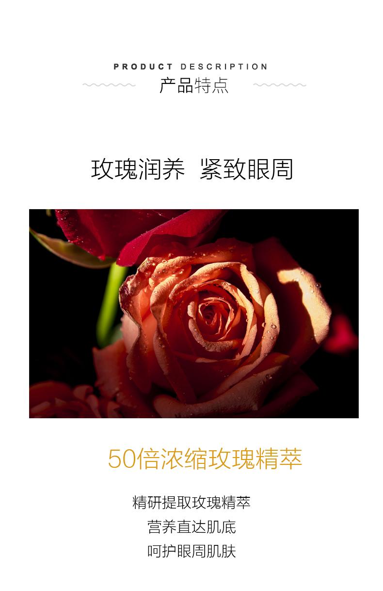 【国内专柜】兰蔻新菁纯臻颜焕亮眼霜5