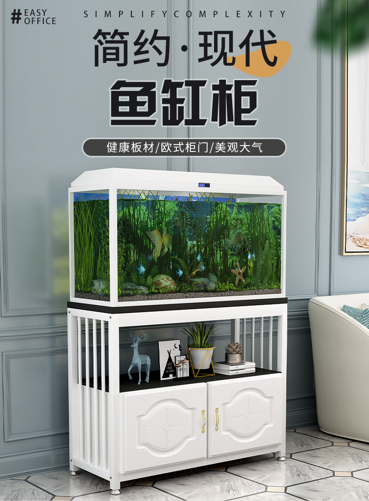 (台灣)魚缸柜底柜中小型客廳水族箱承重底座非實木桌子歐式魚缸架子地柜