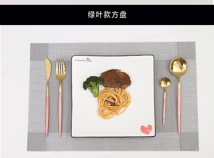 Contracted western - style steak plate suit creative ceramic tableware Nordic household steak knife and fork dish full dinner plate
