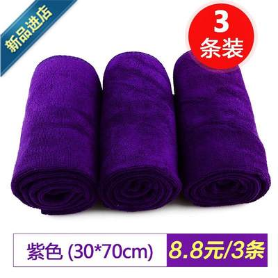 Popular car wash tools, household car wash supplies, wipe car hair 11 towels, car wash cleaning appliances